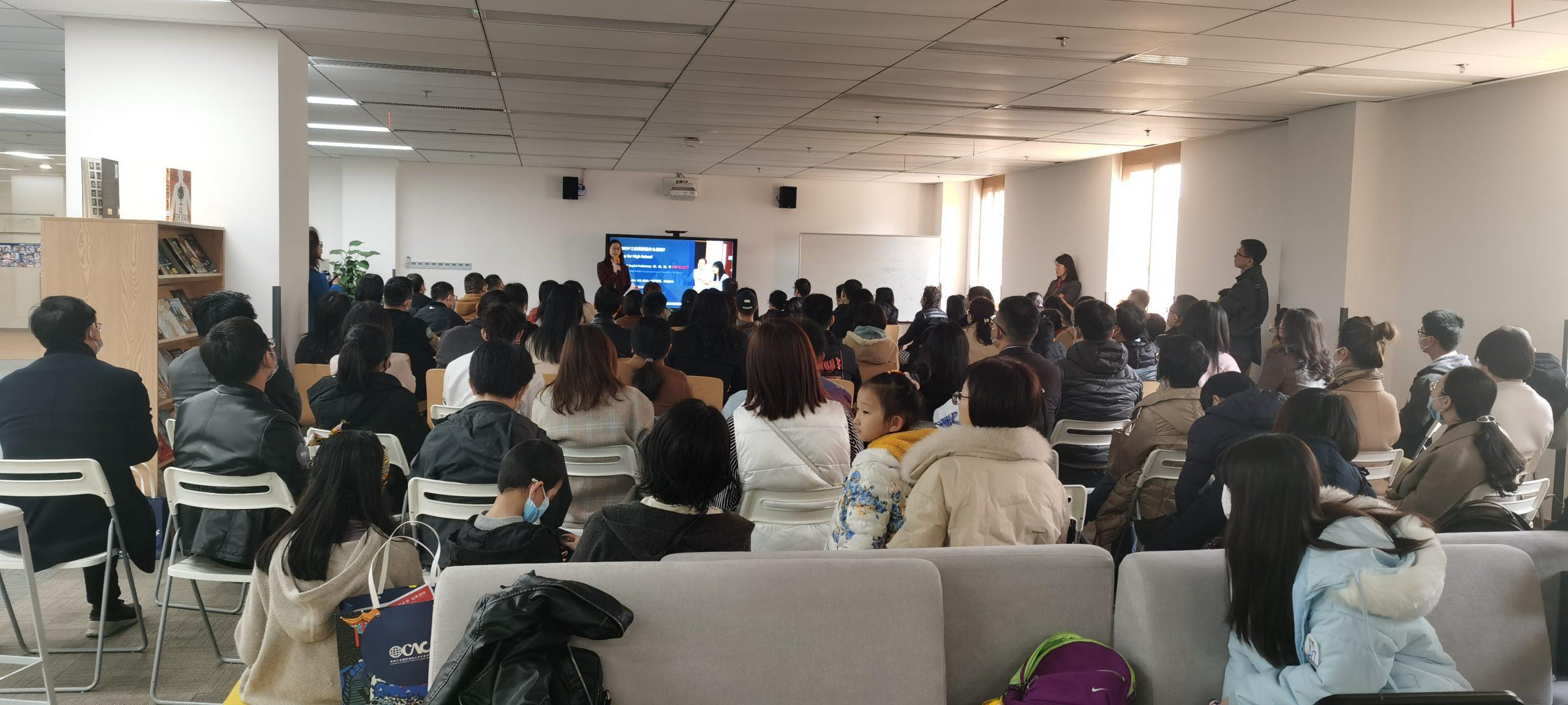"""021.3.13海归子女学校高中部开放日PPT和录音"""""""